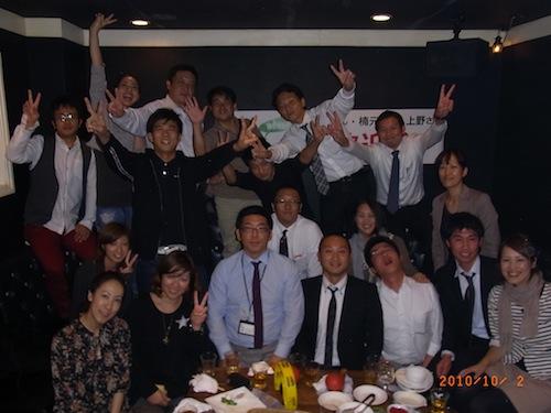 花畑公民館.JPG